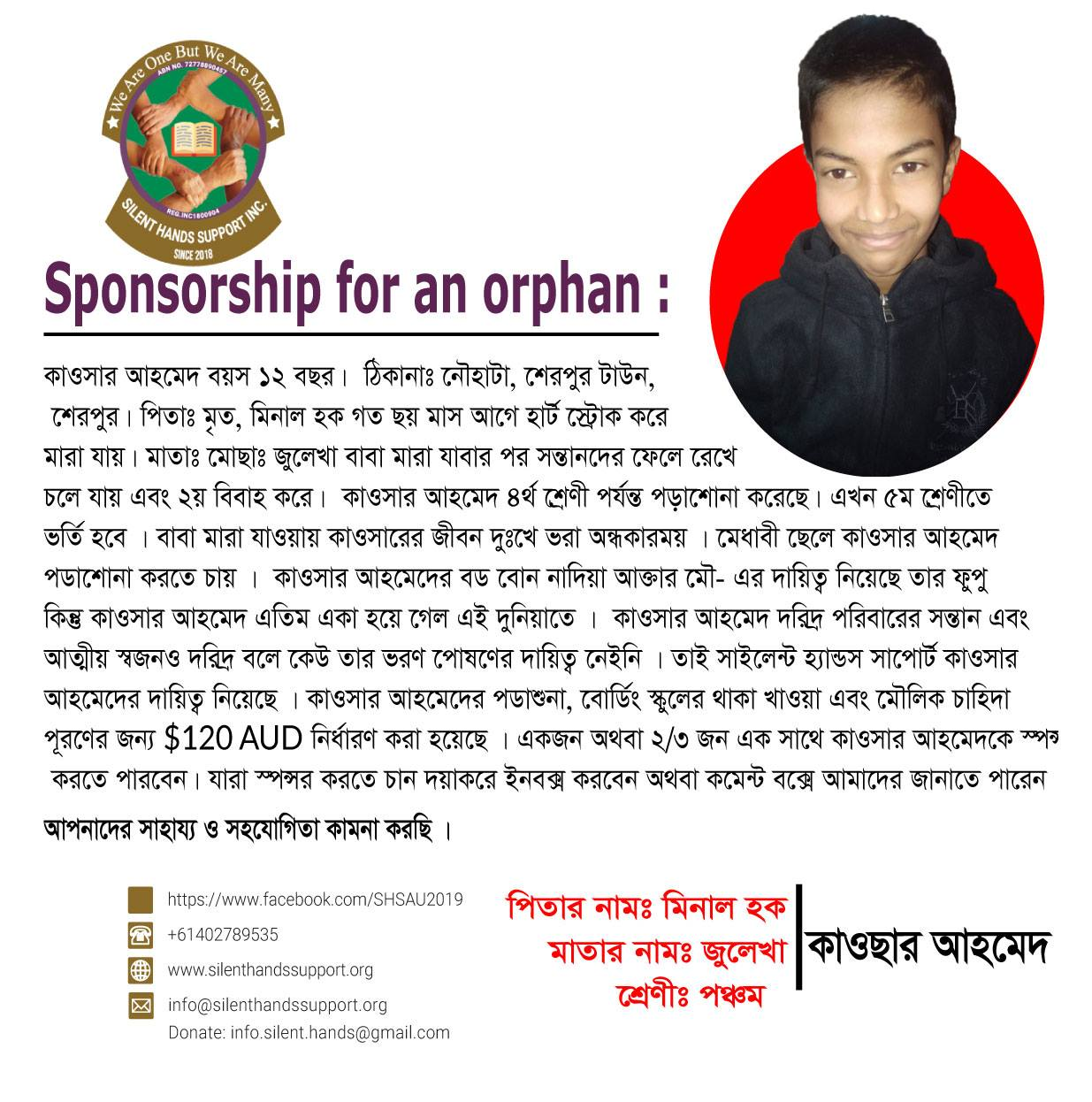 Sponsorship for an orphan